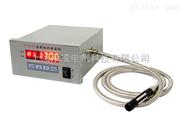 ZX-FBI光纤在线式红外测温仪