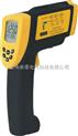 AR872A非接触式红外线测温仪