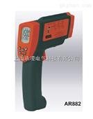 非接触式红外线测温仪AR882