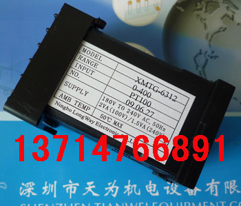 xmtg-6312阳明温控器