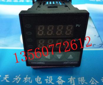 xmtg-6302阳明温控器