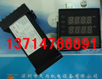 xmtg-6332阳明温控器