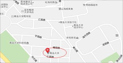 乘车路线:火车站乘316路公交车,长途汽车站乘227路公交车到青岛大学