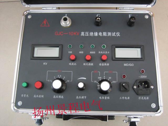 10kv高压绝缘电阻测试仪