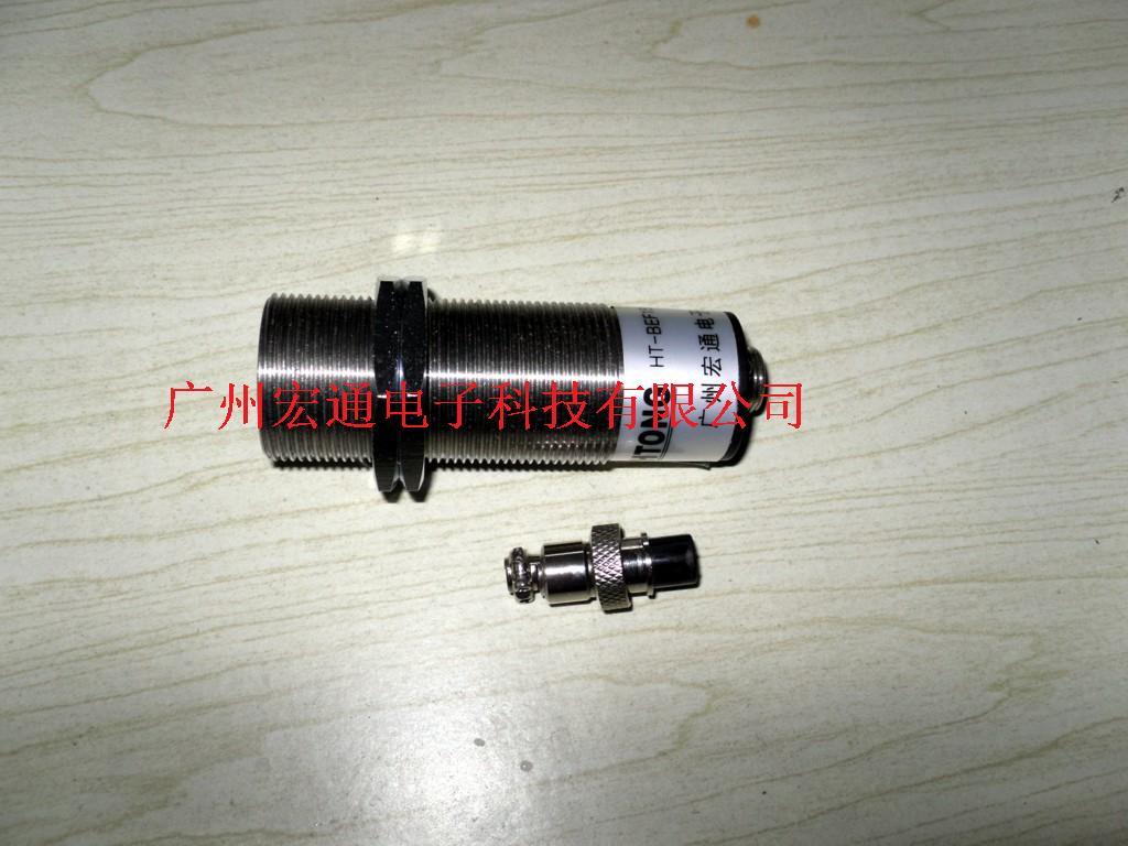 ht-bef系列 超声波液位传感器