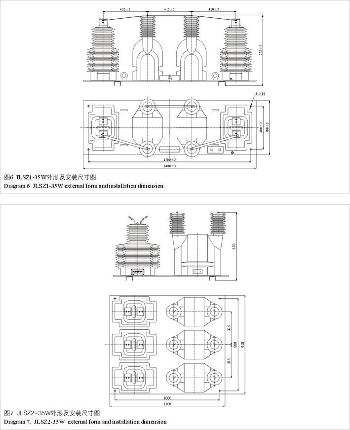 jlsz□-6,10,35w jlsz□-6,10,35w户外干式组合互感器