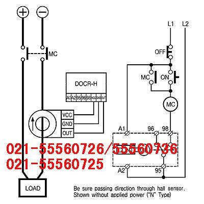 220v直流电子式欠电流继电器