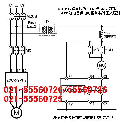 110v电子式过电流继电器