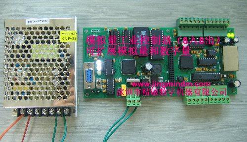 jmdm-16adda可扩展的模拟量输入输出串口控制板