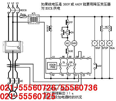 电路 电路图 电子 原理图 400_350