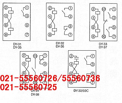 dy-31 32,dy-33 34过电压继电器