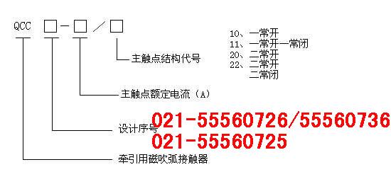 电路 电路图 电子 原理图 550_260
