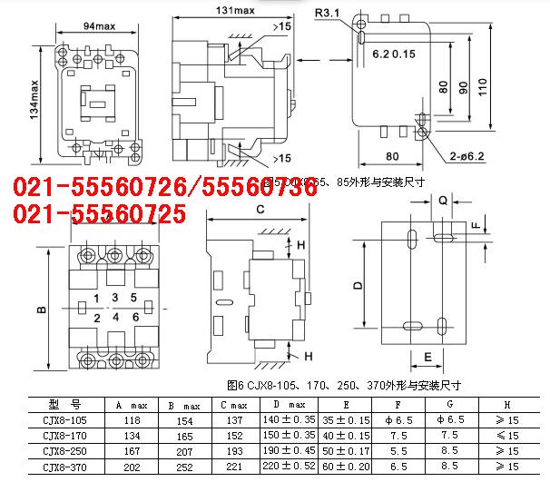 电路 电路图 电子 工程图 平面图 原理图 606_531