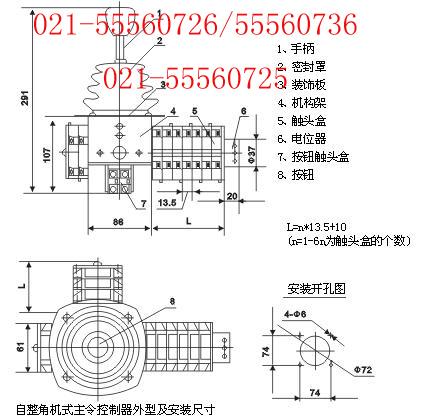注:模拟量控制器选用自整角机或旋转变压器,电位器时,需注明型号