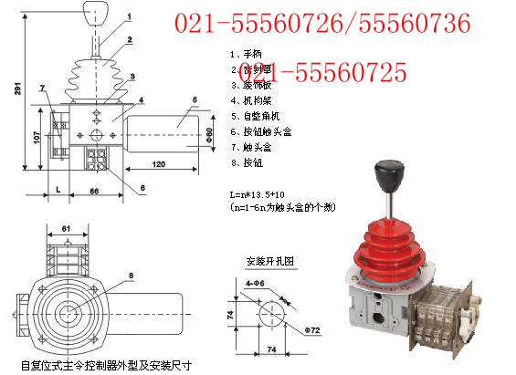 b,模拟量控制器,适用于直流调速,电轴控制及角度,位移