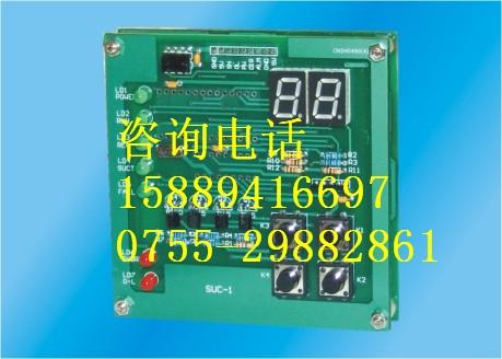 shini信易吸料机线路板电子板电路板控制板