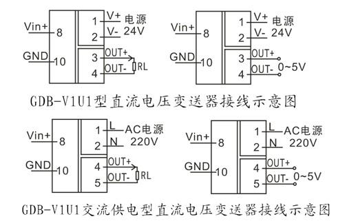 v直流电压变送器