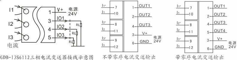 out3是三相电流i1