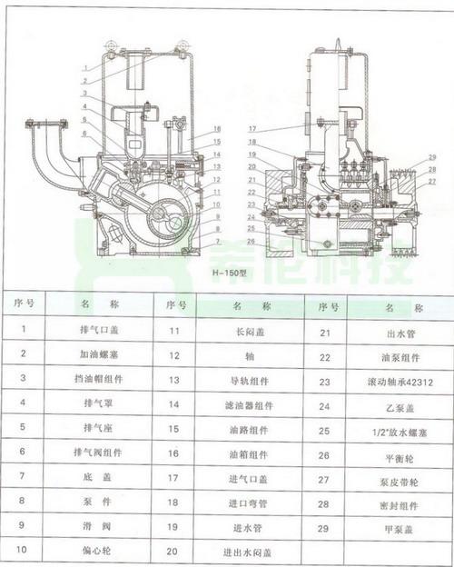 抽吸油泵电路图