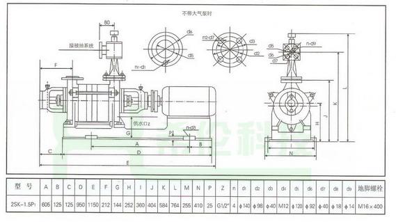 电路 电路图 电子 户型 户型图 平面图 原理图 569_319