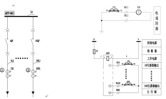 66s双绕组电流互感器采集