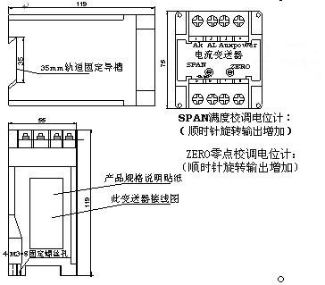 pa-20-单相交流电流变送器