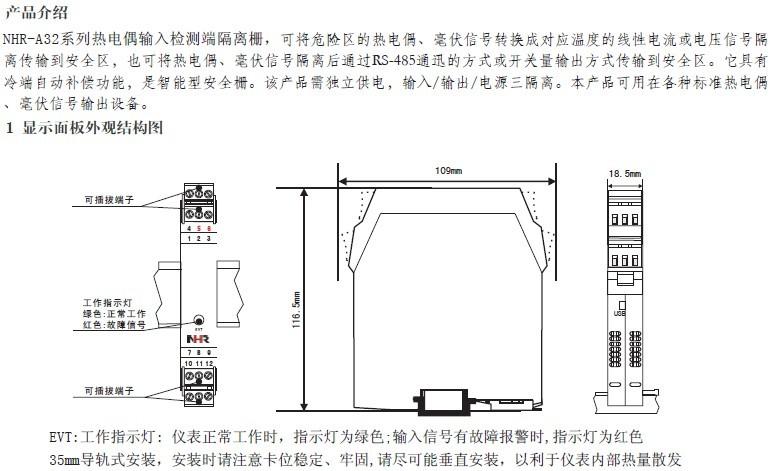 电路 电路图 电子 设计 素材 原理图 770_471