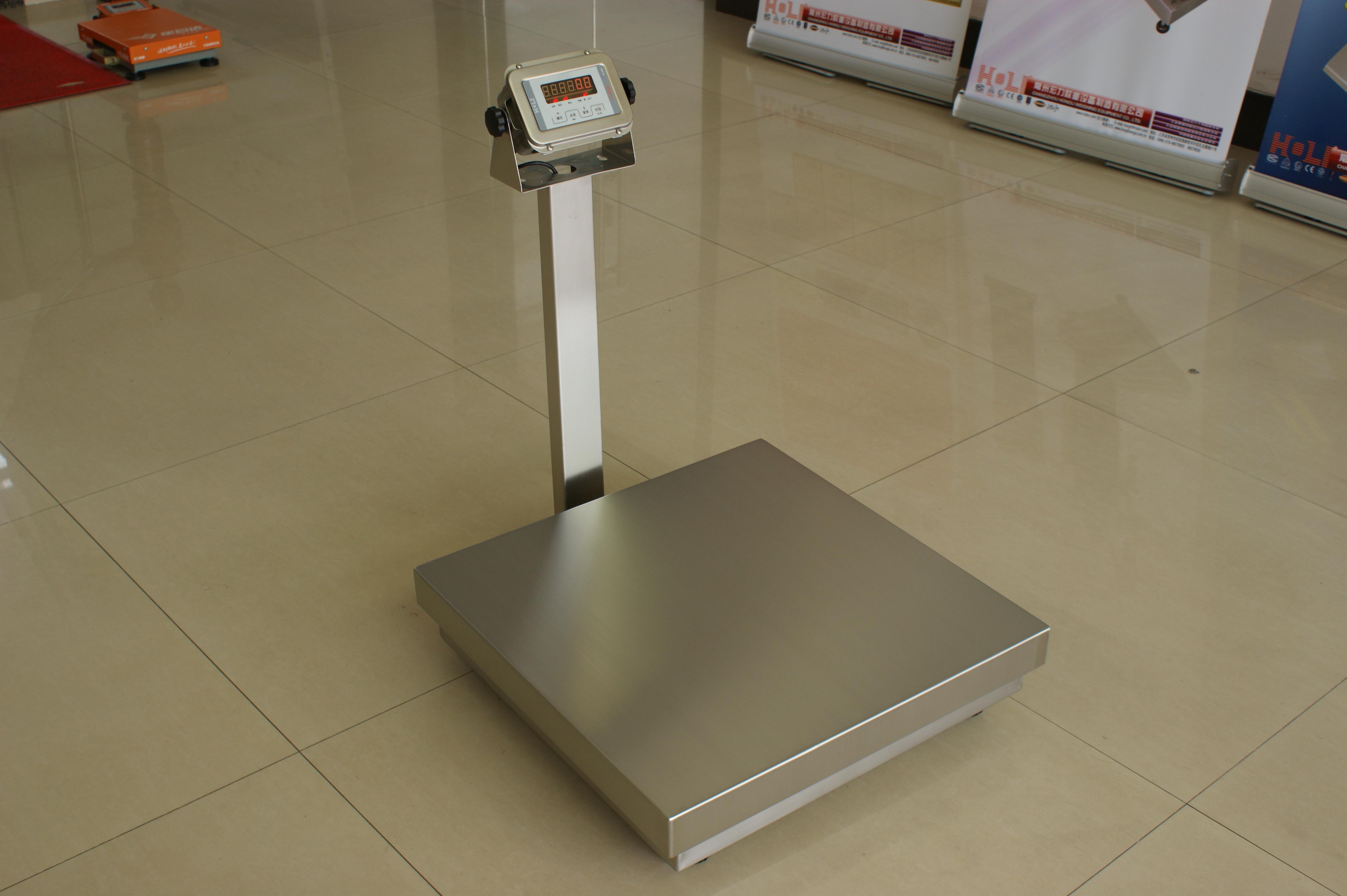 75公斤电子秤
