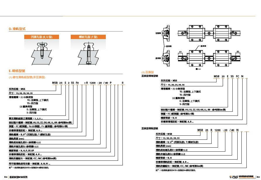 电路 电路图 电子 设计 素材 原理图 893_617