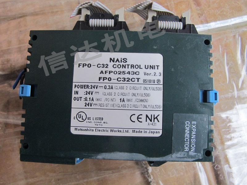 fpo-c32ct 松下plc