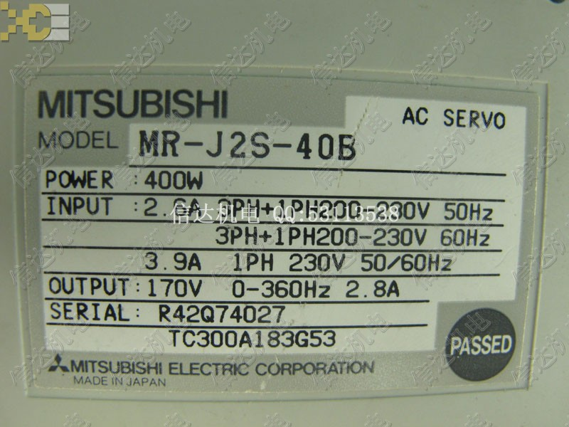 mr-j2s-40b-三菱伺服驱动器-浙江信达机电设备商行