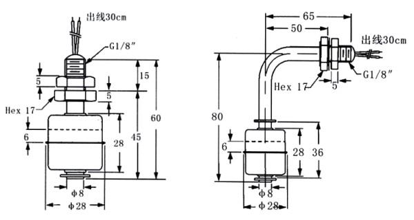 无锡液位开关小型浮球式 无锡科汇自动化控制设备 无锡料位开关 无锡称重仪表 无锡称重传感器