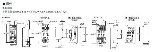 omron一般通用继电器ly2n-j