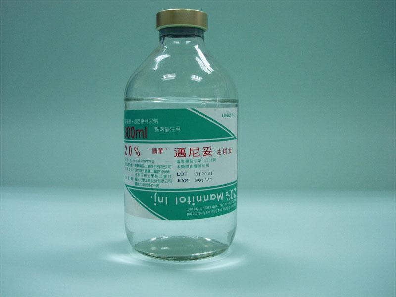 临沂输液瓶轧盖机设备价格