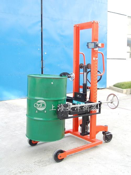 350KG勾式油桶磅