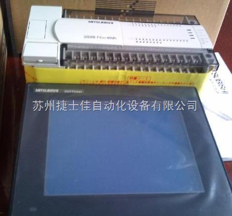 功能(晶体管输出型) 三菱fx系列plc/三菱fx2n系列plc