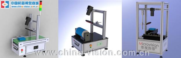 根据行业的发展需要,维视图像集成各项先进技术,其技术团队精心研发出工业机器人视觉运动实验开发平台,该平台基于机器视觉技术,依据现代化教学的需求而研制,是一个集机器人控制、图像识别匹配处理技术、PLC逻辑控制、计算远程机控制技术于一体的教学实训装置。该系统综合图像识别单元、电气控制单元同时可进行机器人控制算法的研究。满足现代计算机控制技术、机电一体化、电气及自动化等专业的课程的实训教学。 工业机器人视觉运动实验平台也可作为为教育培训机构研制的自动流水线作业实训系统,根据机电类、自动化类、先进制造类行业、企