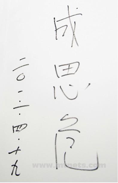 卓越手绘线稿电子