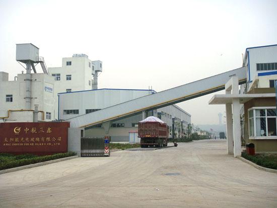 热烈庆祝中国航空工业集团子公司蚌埠中航三鑫