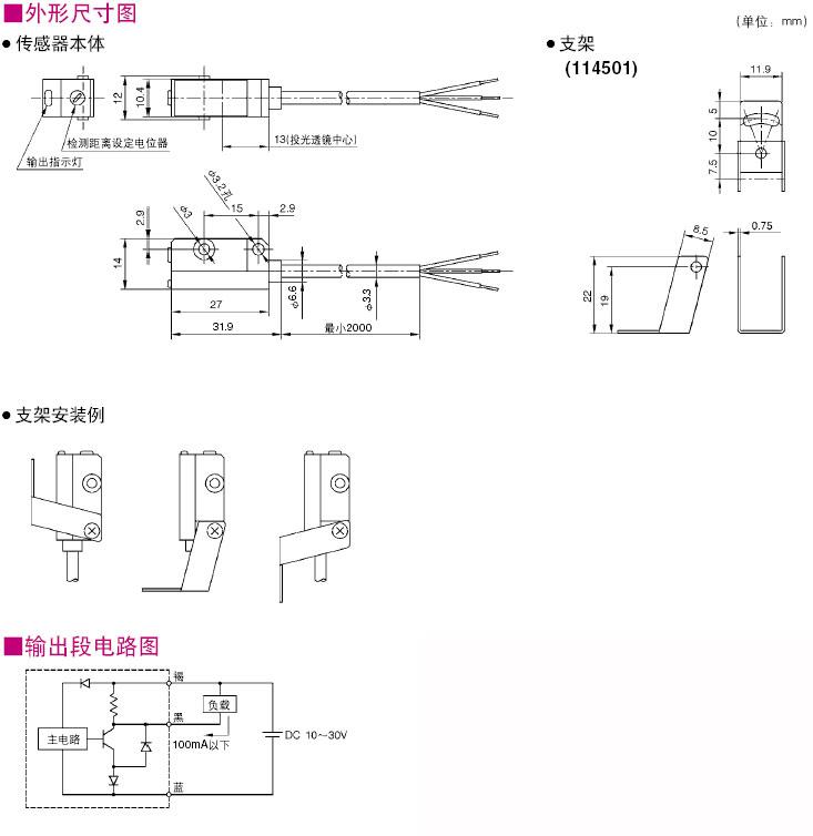 fhdk10系列-特价山武光电开关|山武azbil开关选型|福建总代理