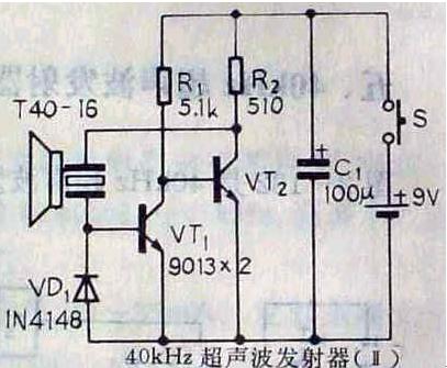 40khz超声波发射/接收电路综述