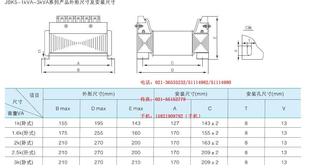 电路 电路图 电子 户型 户型图 平面图 原理图 1043_548