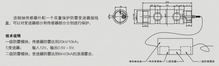 电路 电路图 电子 原理图 700_213