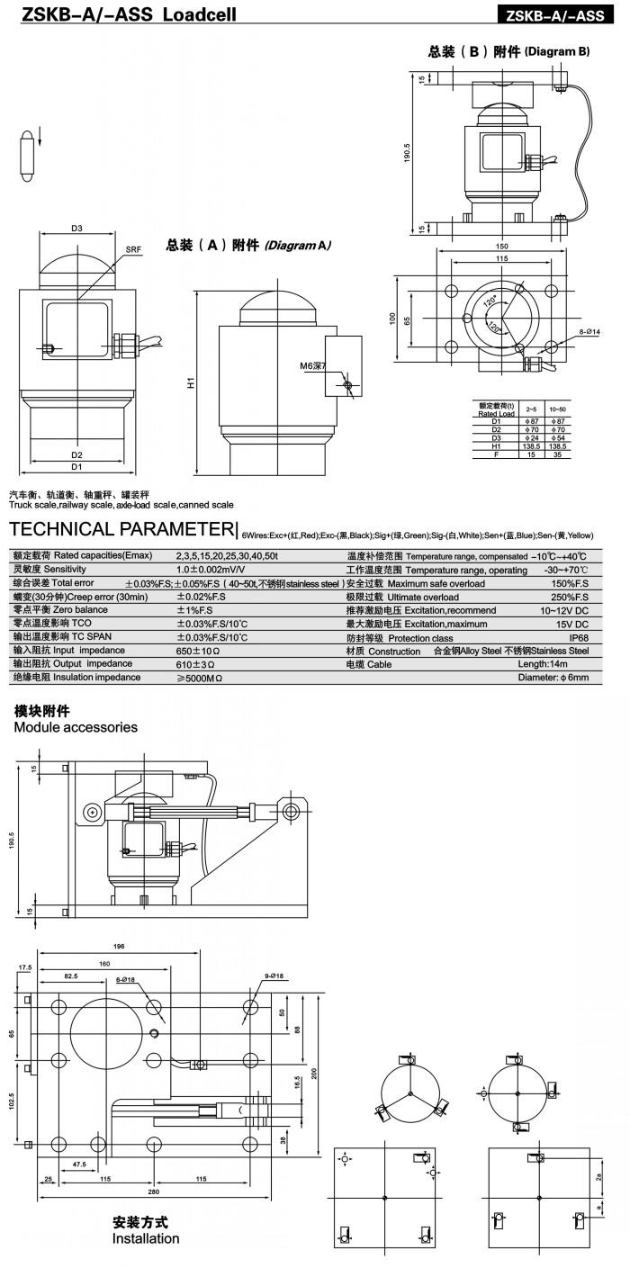 柱式zskb称重压力传感器