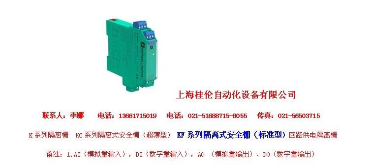 y2sd2驱动器接线图