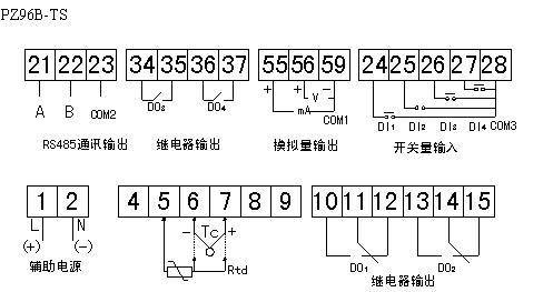 光耦低压控制高压电路