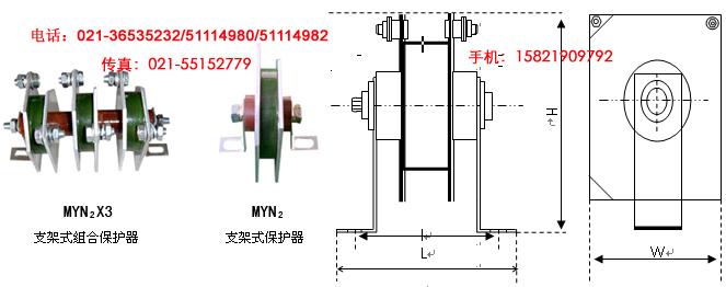 电路 电路图 电子 原理图 663_262