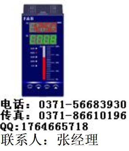 xmgi5426vrs232液位显示仪表 百特工控 福光百特 xmgi5426vrs232液位