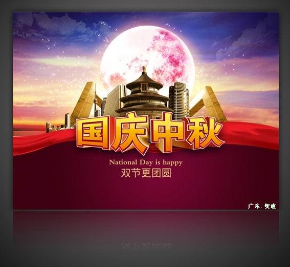中秋国庆假期连休8天!坐上高铁看最美中国