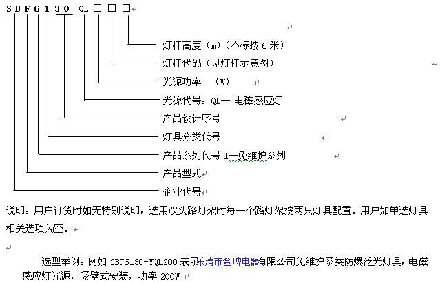 单票 电路 电路图 电子 票 票据 原理图 639_411